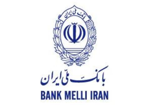 ایجاد شعب جدید بانک ملی ایران از محل انحلال شعب دارای بهره وری پایین