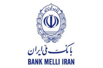 جلسه مشترک نمایندگان پارلمانی سازمان های تابعه وزارت اقتصاد به میزبانی بانک ملی ایران برگزار شد
