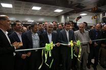 ۲ ایستگاه قطار شهری شیراز به بهره برداری رسید