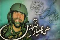 نمایشگاه عکسی درباره شهید صیاد شیرازی افتتاح شد
