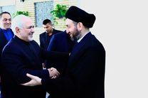دیدار وزیر خارجه کشورمان با عمار حکیم