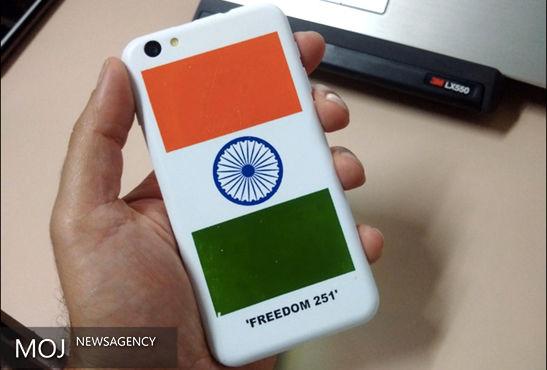 عرضه گوشی هوشمند چهار دلاری در هند