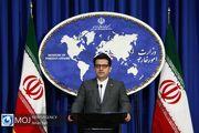 تحقیقات درباره اقدام خصمانه در حمله به نفتکش ایرانی ادامه دارد
