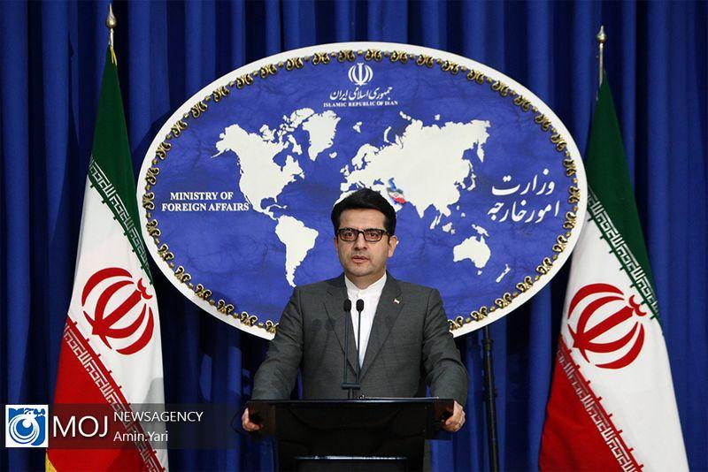 اغتشاش  و دخالت خارجی در ایران محکوم و رد است