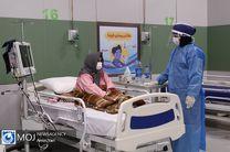 تجهیز بیمارستان خیریه حضرت رسول(ص) برای نقاهت بیماران کرونایی در خمینی شهر
