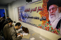 ۱۱۱۵ نفر داوطلب انتخابات شوراها در استان بوشهر شدند