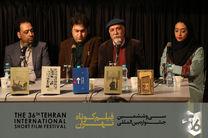 رونمایی از تازههای نشر انجمن سینمای جوانان ایران برگزار شد