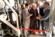بهرهبرداری از خط تولید فرش 1200 شانه در کرمانشاه