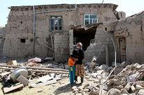 زمین لرزه ۴.۲ ریشتری «انار» خسارت نداشت