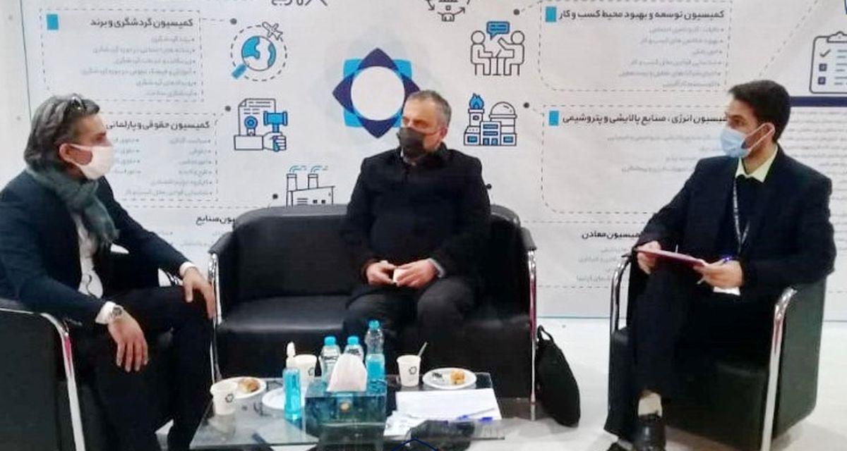 حضور کمیسیون انرژی اتاق بازرگانی اصفهان در بیست و پنجمین نمایشگاه بین المللی نفت و گاز