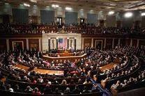 مجلس نمایندگان آمریکا در قطعنامه ای از اعتراضات در ایران حمایت کردند