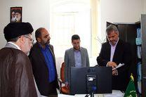 بازدید سرزده رئیس کل دادگستری استان فارس از دادگاه عمومی بخش زرقان