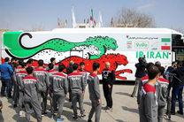 شعار تیم ملی فوتبال در جام ملتهای آسیا