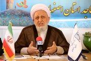 فعالیت ۵ هزار و ۳۳۰ مسجد در استان اصفهان/ رتبه سوم استان اصفهان در تعداد مساجد در کل کشور