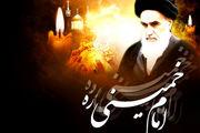 برگزاری ویژه برنامه سالروز ارتحال امام خمینی(ره) در بقاع متبرکه مبارکه