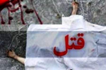قتل سه نفر بر اثر اختلافات خانوادگی در جنوب کرمان