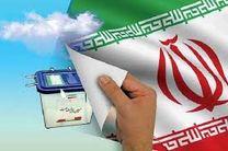 تعیین 213 شعبه اخذ رای برای انتخابات 29 اردیبهشت ماه در قائم شهر