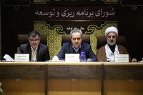نوسازی بافت فرسوده از اولویت های بنیاد مسکن انقلاب اسلامی است