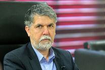 معاون امور فرهنگی وزیر ارشاد درگذشت فیروز حریرچی را تسلیت گفت