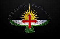 اقلیم کردستان عراق مشارکت در ترور سردار سلیمانی را تکذیب کرد