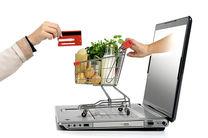 با هایپرکووک هوشمند و سلامت خرید کنید