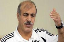 داوران بر اساس دستورالعمل فیفا و AFC ممنوعالمصاحبه هستند