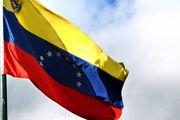 Venezuela talks will be resumed this week