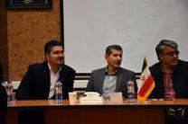 اولین کارگاه برنامه ریزی اوقات فراغت جوانان در اردبیل برگزار شد