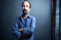اصغر فرهادی در ایران فیلم جدید می سازد