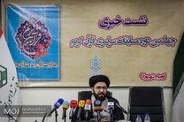 برگزاری چهلمین دوره مسابقات سراسری قرآن با حضور ۱۰۰۰ شرکت کننده