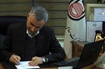 پیام مدیرعامل ذوب آهن اصفهان به مناسبت  آغاز هفته دفاع مقدس