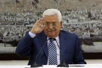 آشتی ملی پیش شرط پایان دادن به اشغالگری اسرائیل است