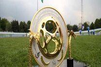 مرحله یک هشتم نهایی جام حذفی قرعه کشی شد