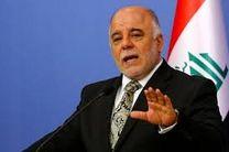 العبادی: آنکارا به مداخله در امور داخلی عراق پایان دهد