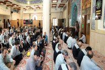 برگزاری مراسم سالگرد ارتحال امام خمینی در ذوب آهن اصفهان