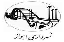 رقابت پایانی میان چهار نفر برای تصدی شهردای اهواز