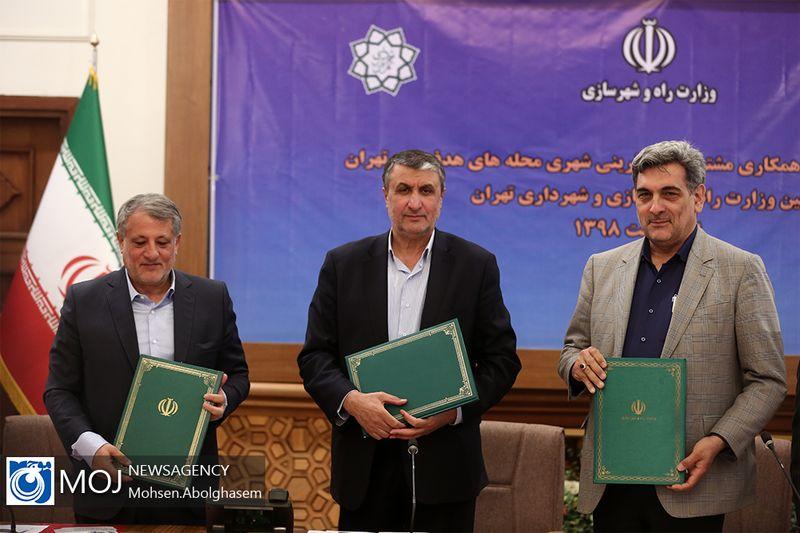 تفاهمنامه بازآفرینی شهر تهران به امضای وزیر راه و شهردار رسید