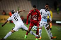 دیدار پرسپولیس  و سپاهان فرصتی برای اثبات دو تیم