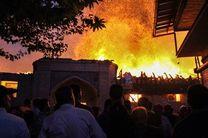 حادثه آتش سوزی مسجد جامع ساری تلفات جانی نداشت