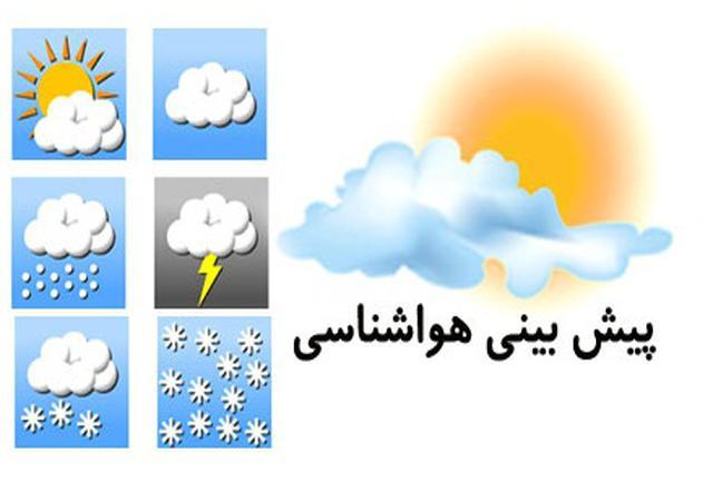 پیش بینی بارش شدید باران در ۱۲ استان کشور