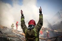 پاسخ آتشنشانی به سوالات و ابهامات مردم درباره حادثه پلاسکو