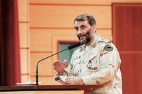 دغدغه امنیتی در مرزهای ایران نداریم و این امنیت پایدار است