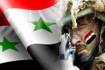 ارتش سوریه در غرب الرقه پیشروی کرد