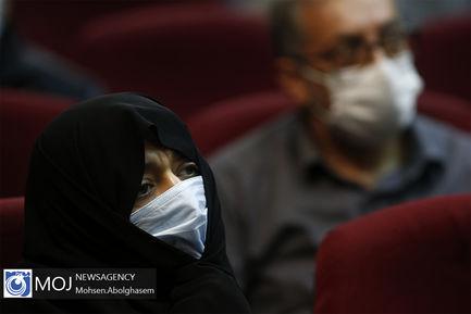ششمین جلسه دادگاه رسیدگی به اتهامات محمد امامی