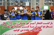 پیروزی ارزشمند ایران برابر مجارستان