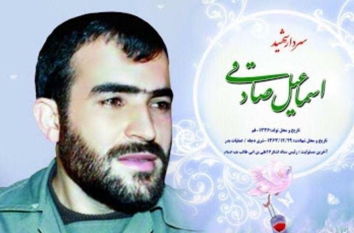 پیام تسلیت مدیرکل بنیاد شهید قم در پی درگذشت پدر سردار شهید اسماعیل صادقی