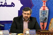 هفته اصفهان فرصتی مناسب برای ترسیم رویکرد شهر خلاق