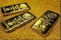 افزایش اندک بهای طلا را در بازارهای جهانی