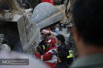 معاون پارلمانی رئیس جمهور وقوع زلزله در استان های کرمانشاه و ایلام را تسلیت گفت