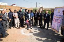 ساخت مدرسه در روستای سورباغ شهرستان میانه توسط بانکپاسارگاد آغاز شد